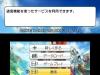 RPG-Maker-Fes_2016_09-29-16_006