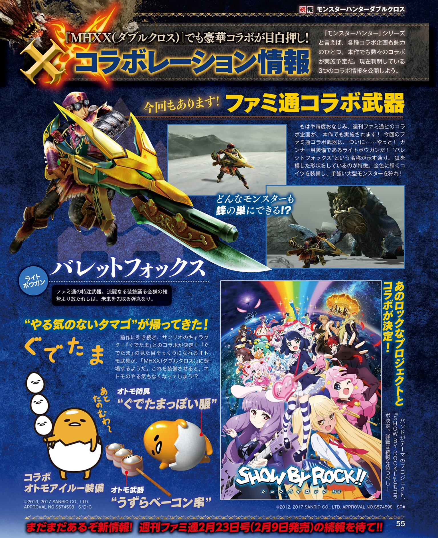 Famitsu Archives - Page 40 of 114 - Nintendo Everything