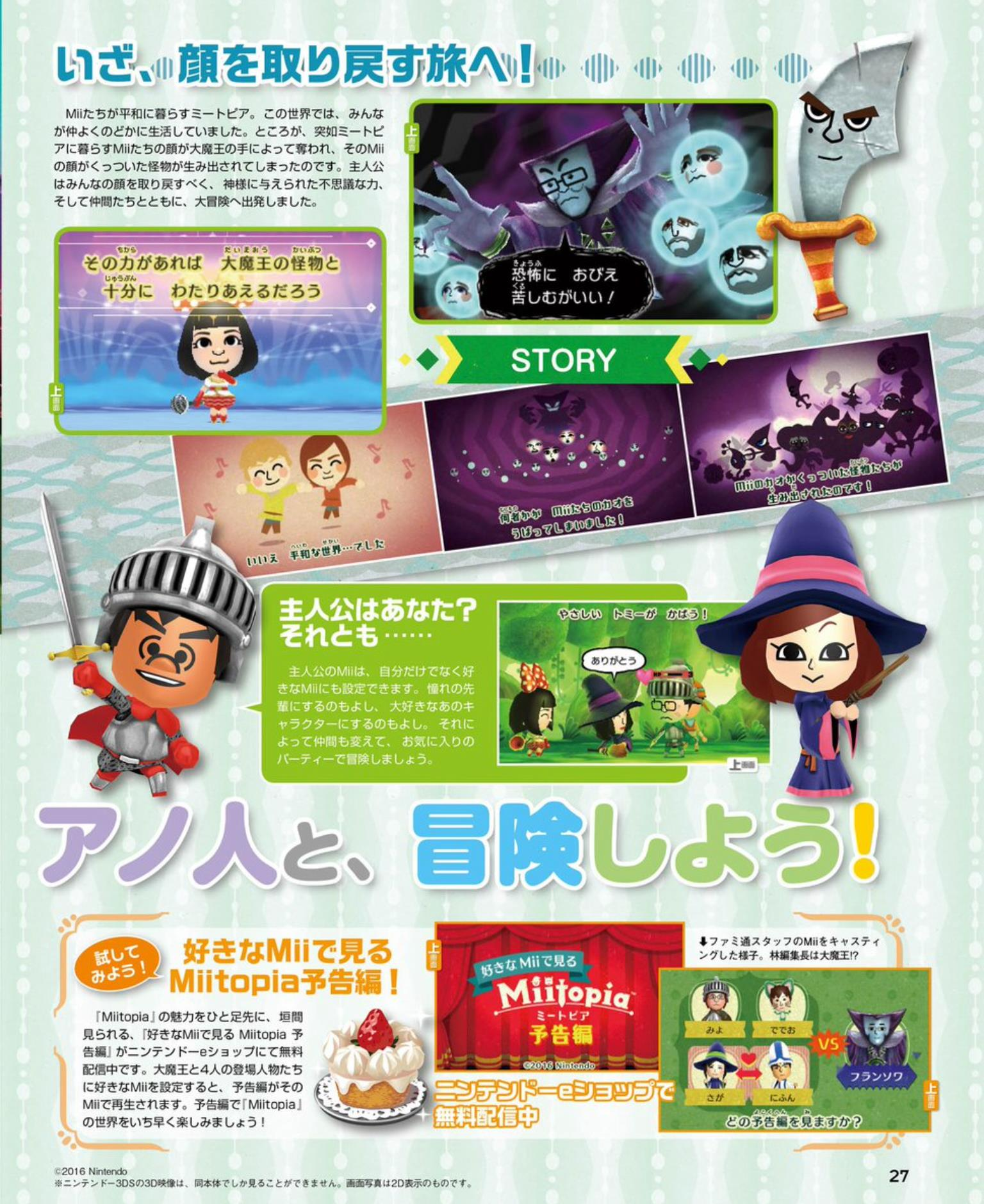 Famitsu Archives - Page 41 of 113 - Nintendo Everything