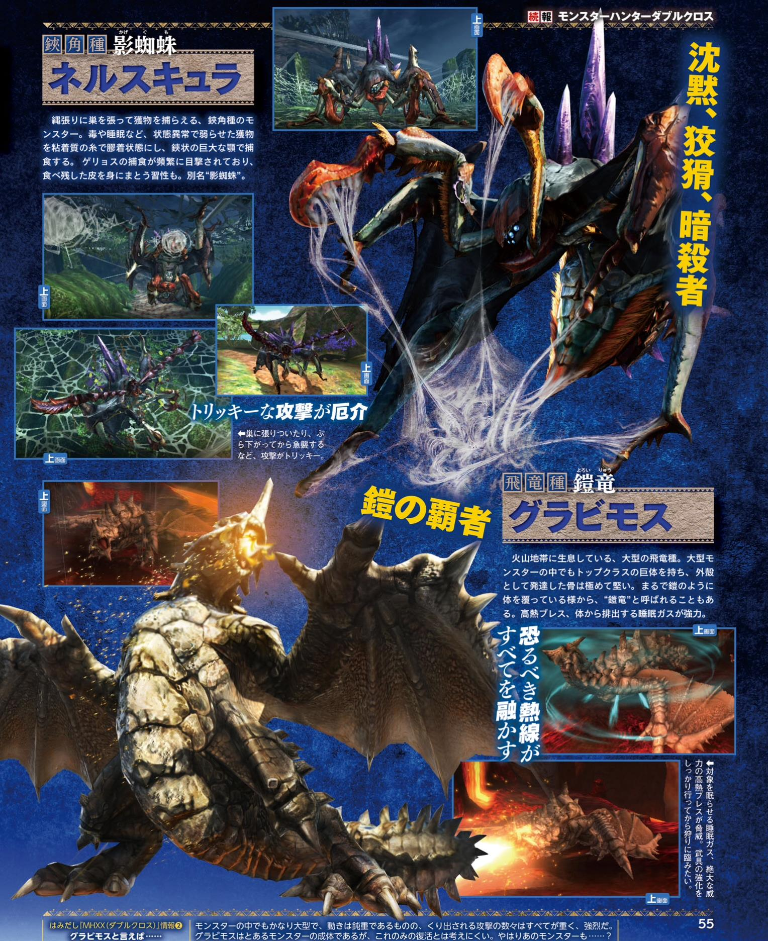 Famitsu Archives - Page 38 of 114 - Nintendo Everything