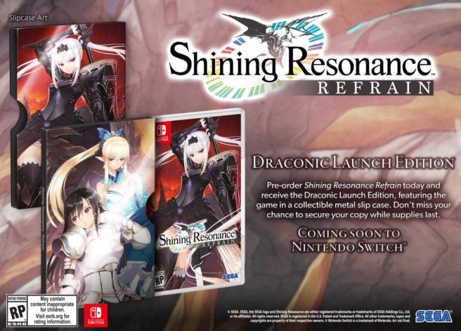 Shining Resonance Refrain Launch Edition
