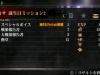 AoT2-Future-Coordinates_11-06-17_014