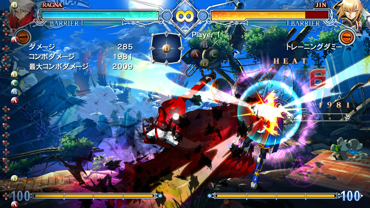 BlazBlue: Central Fiction Special Edition boxart, overview