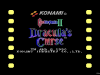 castlevania-draculas-curse-3