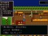 Dragon-Quest-XI_06-26-17_003