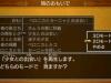 Dragon-Quest-XI_06-26-17_012