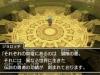 Dragon-Quest-XI_06-26-17_019