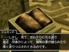 Dragon-Quest-XI_06-26-17_020