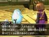 Dragon-Quest-XI_06-26-17_021