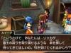 Dragon-Quest-XI_06-26-17_023