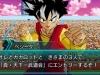 dragon-ball-heroes-4