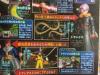 dragon-ball-xenoverse-2-scan-2