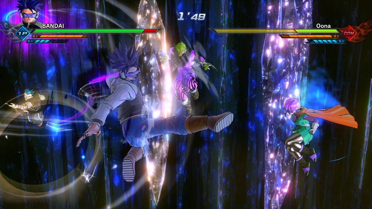 dragon ball xenoverse screenshots give master raid mode nintendo