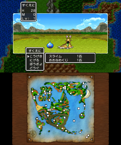 Dragon Quest Archives Nintendo Everything