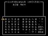 Dragon-Quest-XI 16