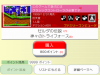 early-wii-shop-2