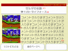 early-wii-shop-3