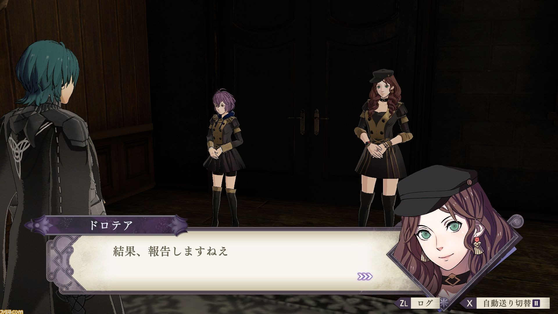 Tons of Fire Emblem: Three Houses details and screenshots