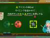 hatsune-miku-project-diva-megamix-7