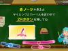 hatsune-miku-project-diva-megamix-8