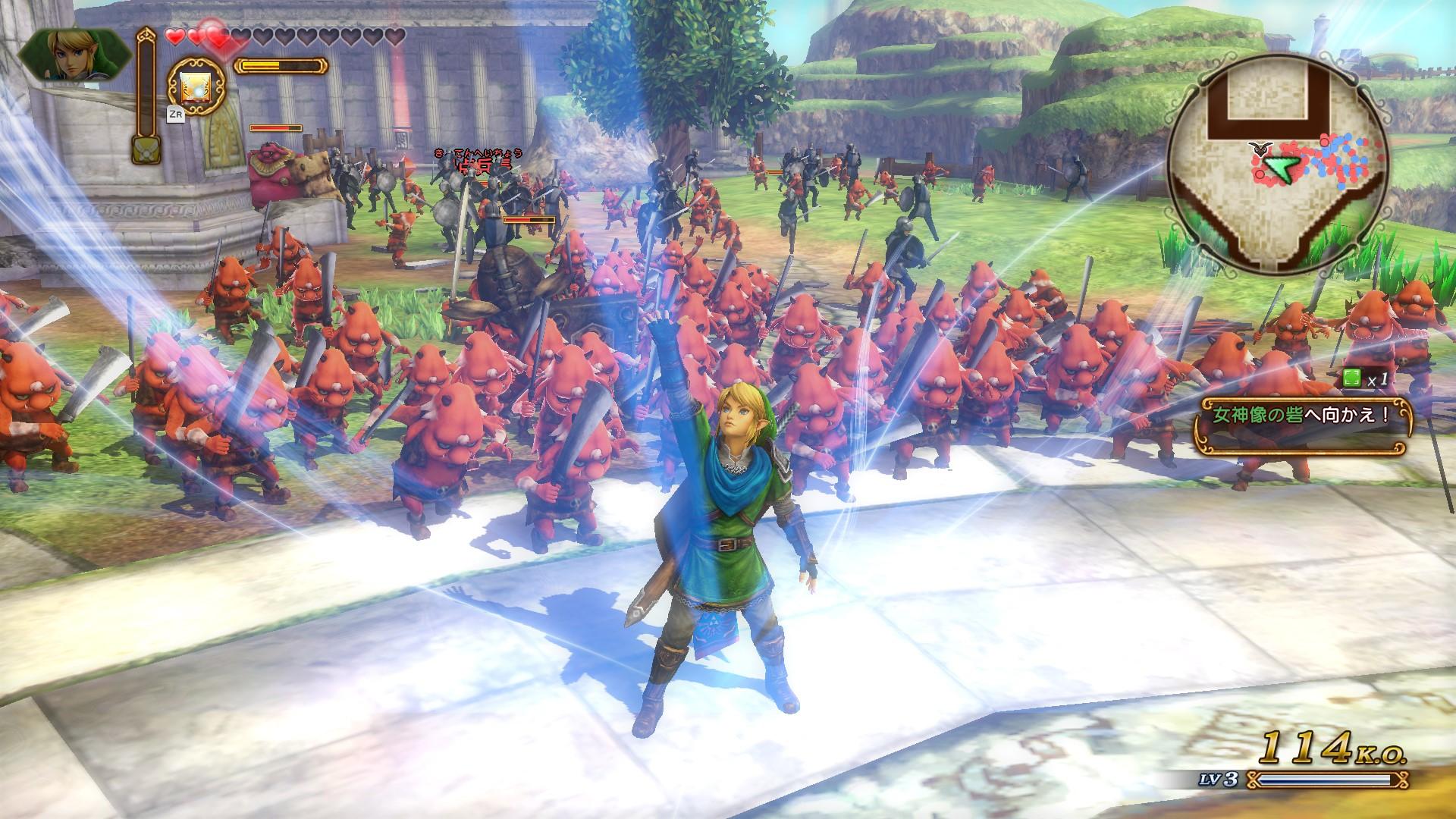 Hyrule Warriors Definitive Edition Screenshots Nintendo Everything