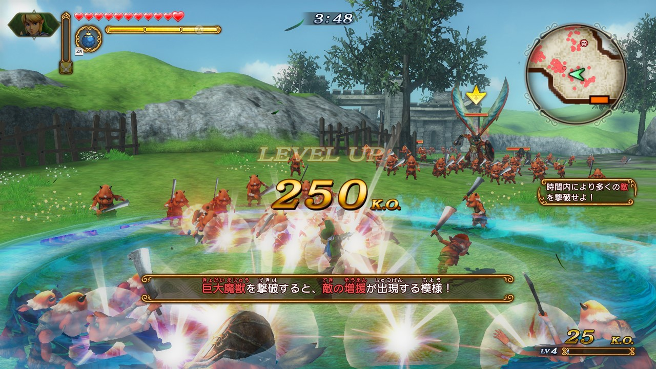 Hyrule Warriors Definitive Edition Has An Event Scene Viewer Other Tidbits And New Screenshots Nintendo Everything