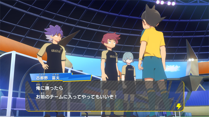Inazuma Eleven Ares details and screenshots - soccer matches and toy