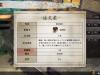 Katana-Kami-A-Way-of-the-Samurai-Story_2020_01-14-20_001