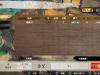 Katana-Kami-A-Way-of-the-Samurai-Story_2020_01-14-20_002