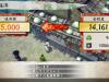 Katana-Kami-A-Way-of-the-Samurai-Story_2020_01-14-20_004