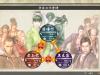 Katana-Kami-A-Way-of-the-Samurai-Story_2020_01-14-20_005