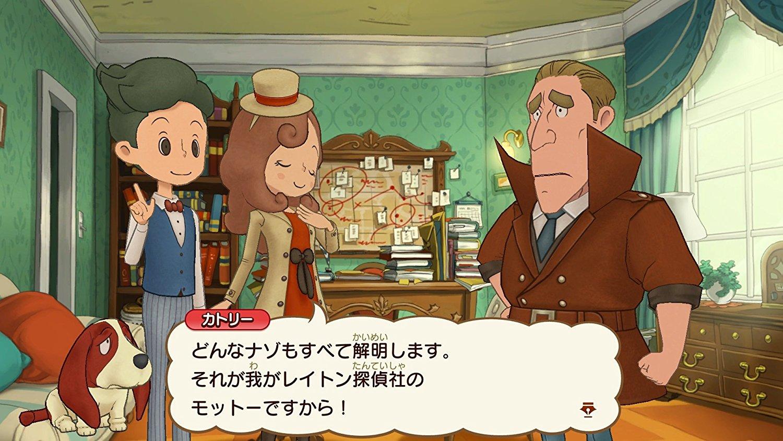 Mb Screenshots Inside Japan Teen