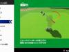 mario-golf-update-8