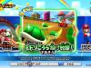 maro-kart-arcade-gp-dx-4
