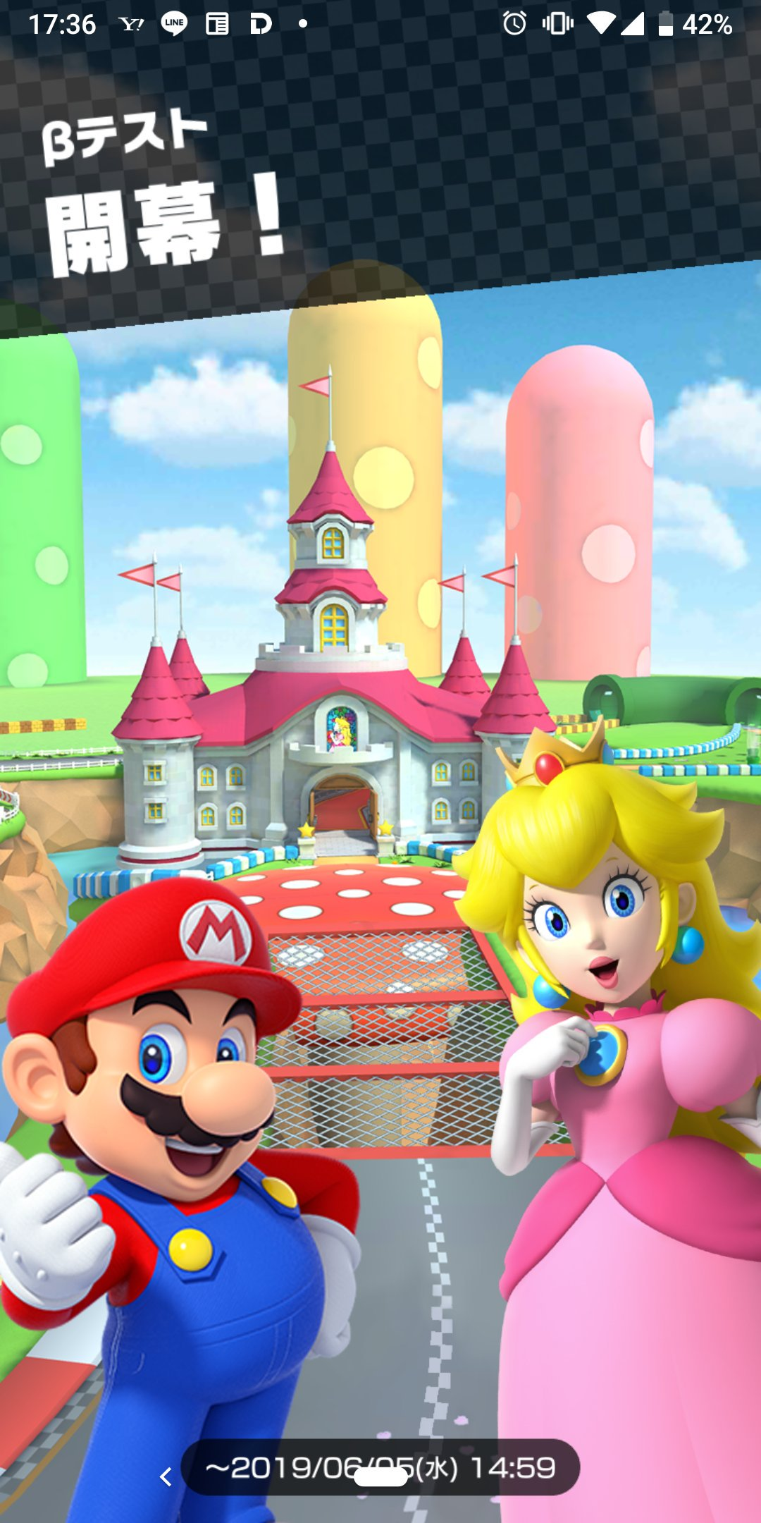 First Mario Kart Tour details and screenshots emerge from