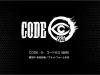 Metal-Max-Code-Zero_2019_10-01-19_001