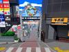 Takeshita_Street
