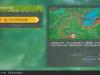 new-pokemon-snap-31