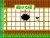 Switch_ArcadeArchivesKidNikiRadicalNinja_screen_02