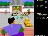 Switch_ArcadeArchives-Ikki_01