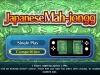 Switch_JapaneseMah-jongg_screen_01
