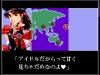 Switch_ACANeoGeoAeroFighters2_screen_02
