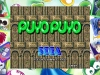 Switch_SEGAAGESPuyoPuyo_screen_01