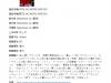 No More Heroes Gematsu Screenshot