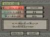 okami-hd-3