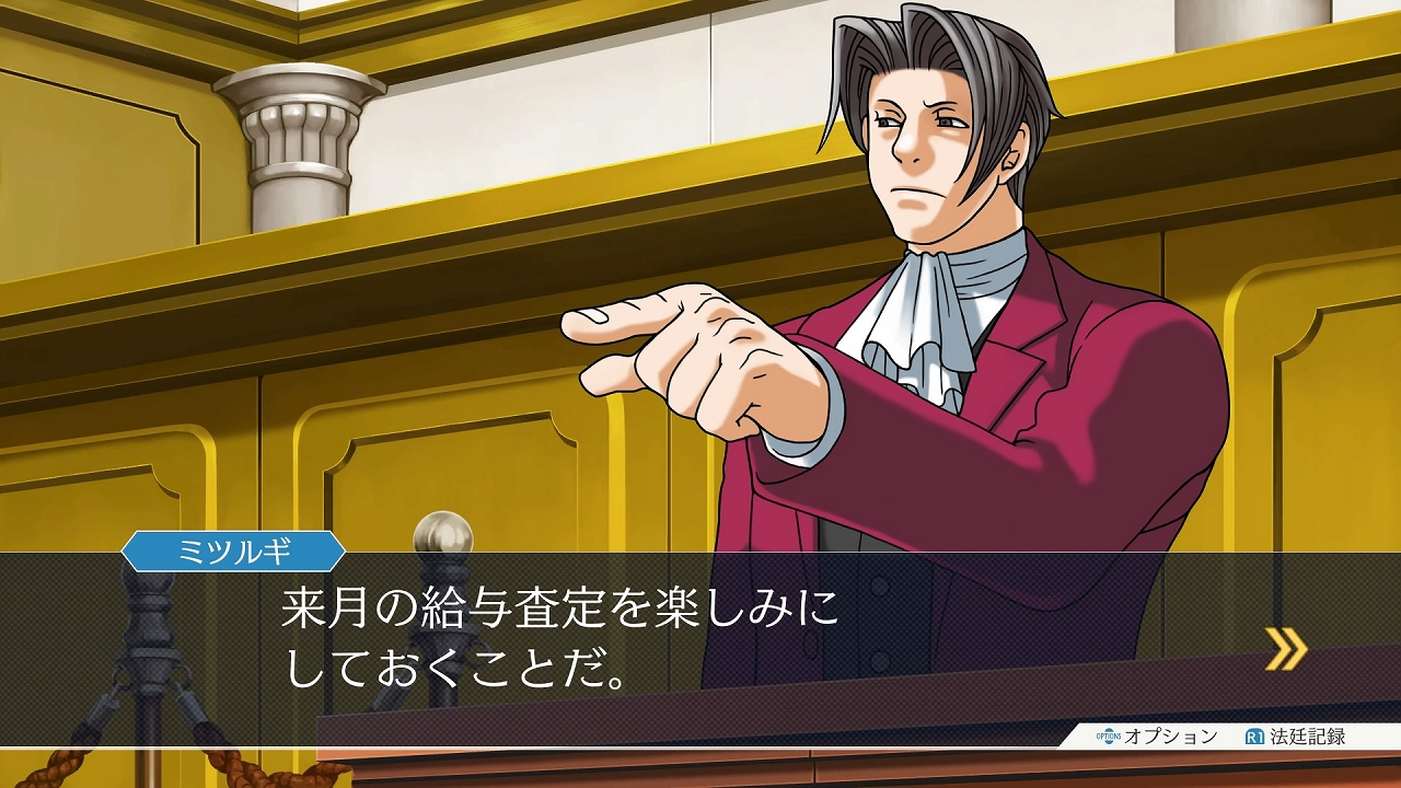 Phoenix Wright Ace Attorney Trilogy New Phoenix Wright And