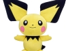 pichu-build-a-bear-2