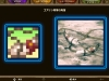 picross-lord-10