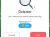 pikmin-app-4