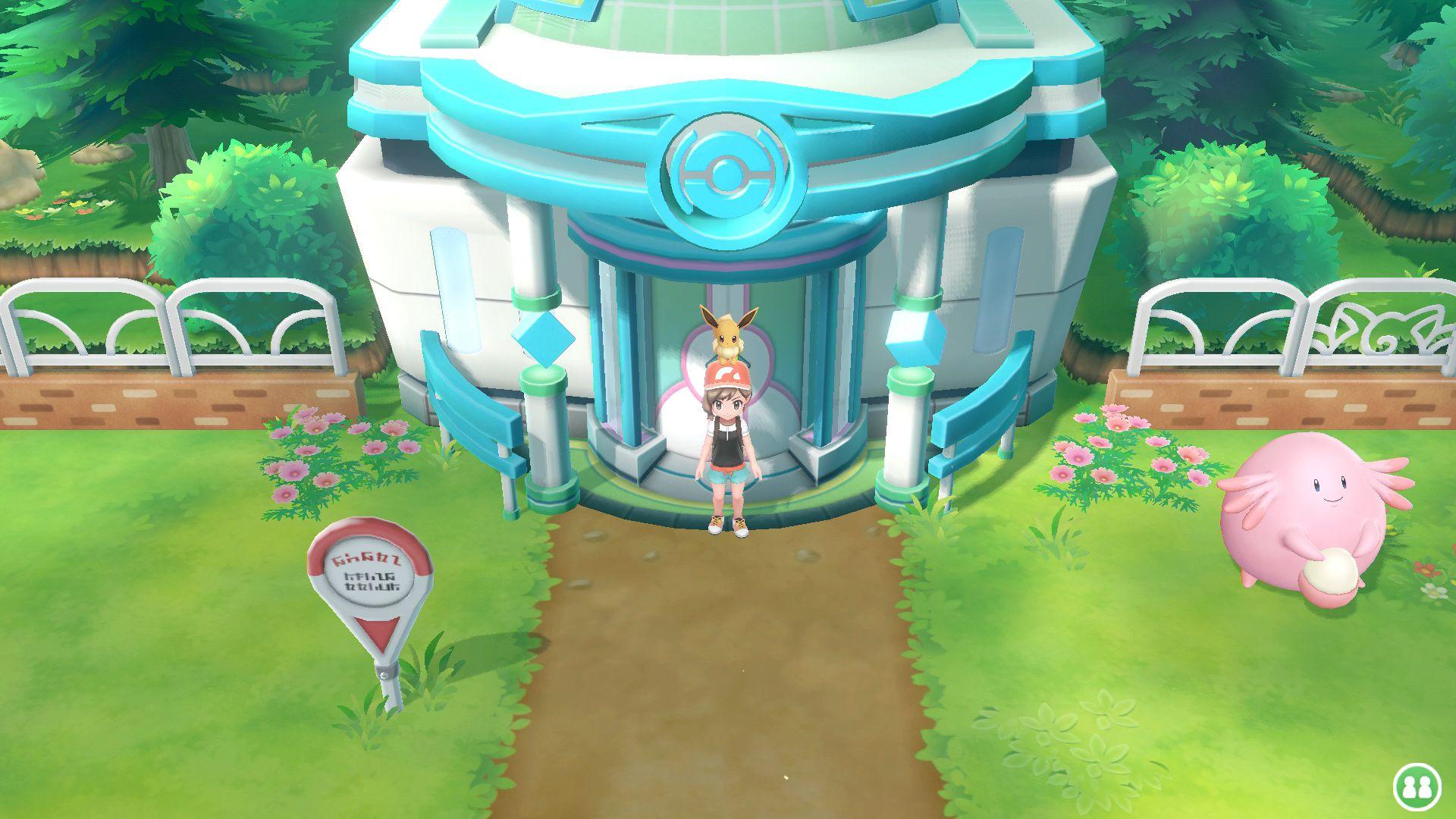 Pokemon: Let's Go, Pikachu / Eevee details and screenshots